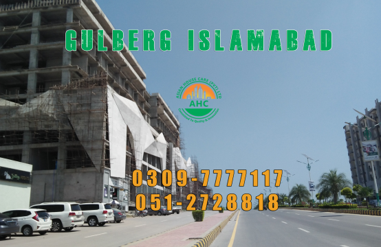 Plot for Sale in Gulberg Residencia
